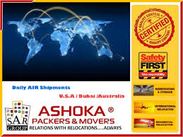 Packers and Movers from Bangalore to Pune